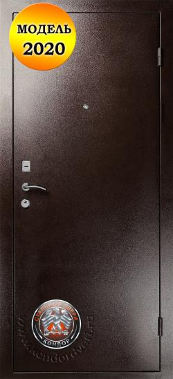 Кондор 9 (2020)